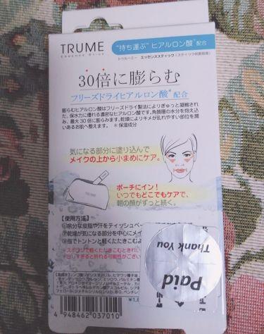 エッセンススティック/TRUME(トゥルーミー)/美容液を使ったクチコミ(2枚目)
