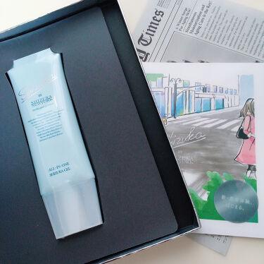 オールインワン シズカゲル/Shizuka BY SHIZUKA NEWYORK/オールインワン化粧品を使ったクチコミ(3枚目)