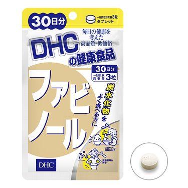 ファビノール DHC