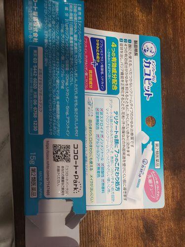 カユピット (非ステロイド 第2類医薬品)/メンソレータム/その他を使ったクチコミ(2枚目)