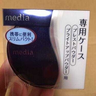 ブライトアップパウダー/media/プレストパウダーを使ったクチコミ(2枚目)