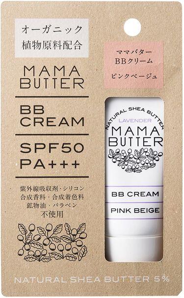 BBクリーム SPF50/PA+++ ピンクベージュ