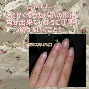 スチール爪切り/無印良品/ネイル用品を使ったクチコミ(2枚目)