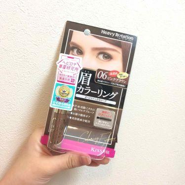 豚眼鏡ちゃんさんの「ヘビーローテーションカラーリングアイブロウ<眉マスカラ>」を含むクチコミ