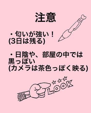 泡カラー(医薬部外品)/リーゼ/ヘアカラーを使ったクチコミ(4枚目)