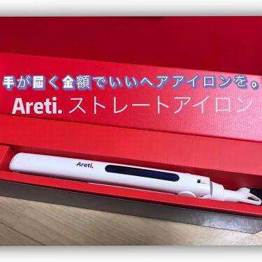 マイナスイオン ストレート カール 両用 ヘアアイロン 20mm Areti./Areti./カールアイロンを使ったクチコミ(1枚目)