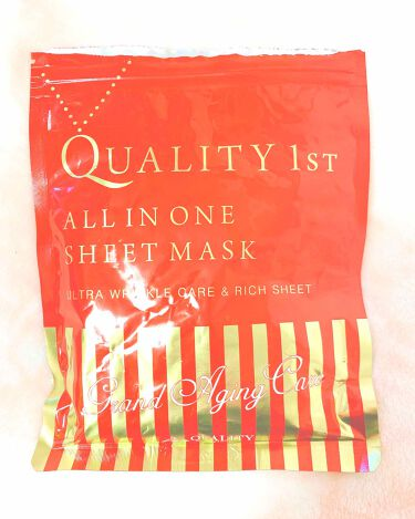 オールインワンシートマスク グランエイジングケア 携帯用/クオリティファースト/シートマスク・パックを使ったクチコミ(1枚目)