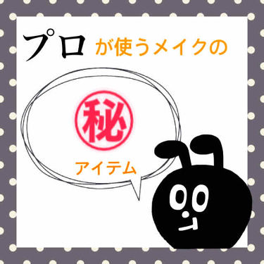 無水エタノール(医薬品)/日本薬局方/その他を使ったクチコミ(1枚目)