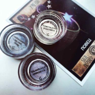 Sigil Inspired Magic Eyeshadows/SIGIL inspired/パウダーアイシャドウを使ったクチコミ(1枚目)