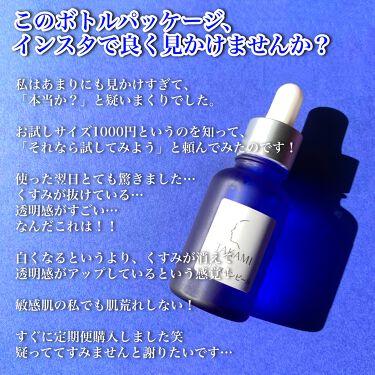 タカミスキンピール/タカミ/ブースター・導入液を使ったクチコミ(2枚目)