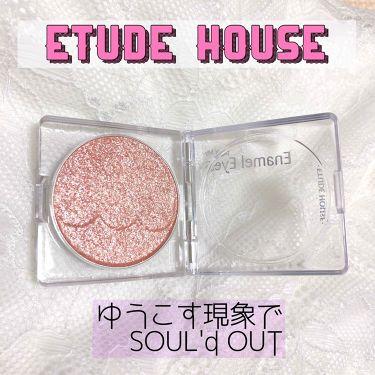 ディアマイ エナメルアイズ/ETUDE HOUSE/パウダーアイシャドウを使ったクチコミ(1枚目)