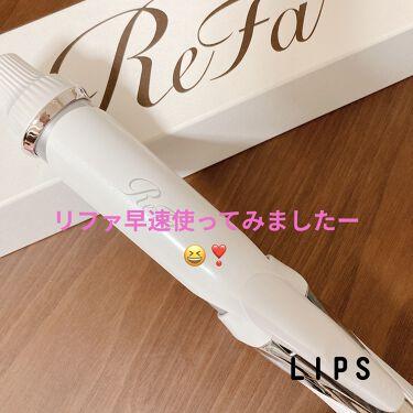 ReFa BEAUTECH CURL IRON 32/ReFa/ヘアケア美容家電を使ったクチコミ(1枚目)
