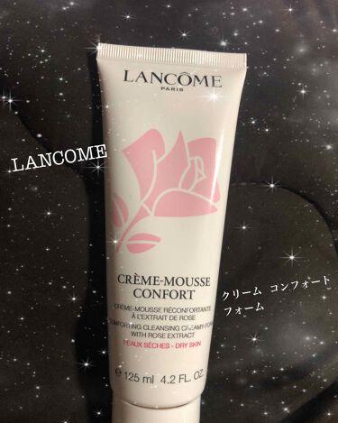 ムース コンフォート/LANCOME/洗顔フォームを使ったクチコミ(1枚目)