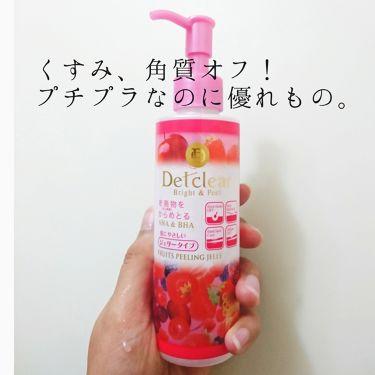 DETクリア ブライト&ピール ピーリングジェリー <ミックスベリーの香り>/明色化粧品/ゴマージュ・ピーリングを使ったクチコミ(1枚目)