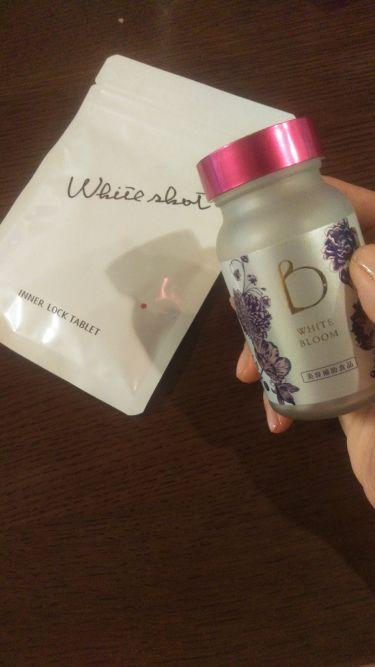 ホワイトブルーム/BENEFIQUE/美肌サプリメントを使ったクチコミ(1枚目)