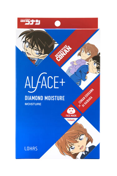 名探偵コナン×オルフェス 【コナン&灰原】ダイヤモンドモイスチャー ALFACE+