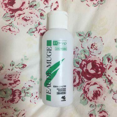 オードムーゲ 薬用ローション/オードムーゲ/化粧水を使ったクチコミ(1枚目)