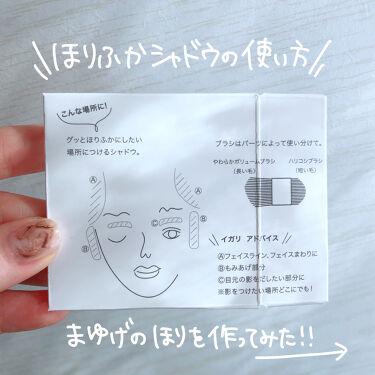 ちっちゃ顔シャドウ/WHOMEE/シェーディングを使ったクチコミ(8枚目)