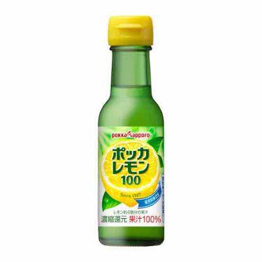 ポッカレモン100/Pokka Sapporo (ポッカサッポロ)/ドリンクを使ったクチコミ(3枚目)