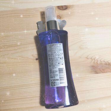 ボディファンタジー ボディスプレー フリージア/ボディファンタジー/香水(その他)を使ったクチコミ(2枚目)