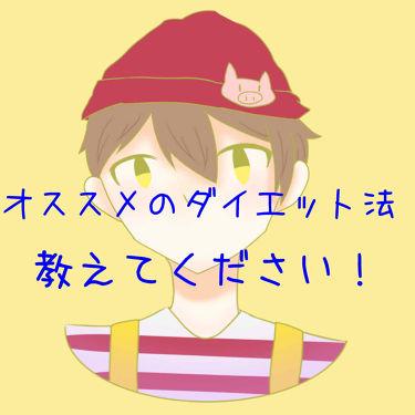 (✿︎いらん´ ꒳ ` )♡︎ on LIPS 「どうも!こんにちはこんばんは!いらんです!皆さん、お久しぶりで..」(1枚目)