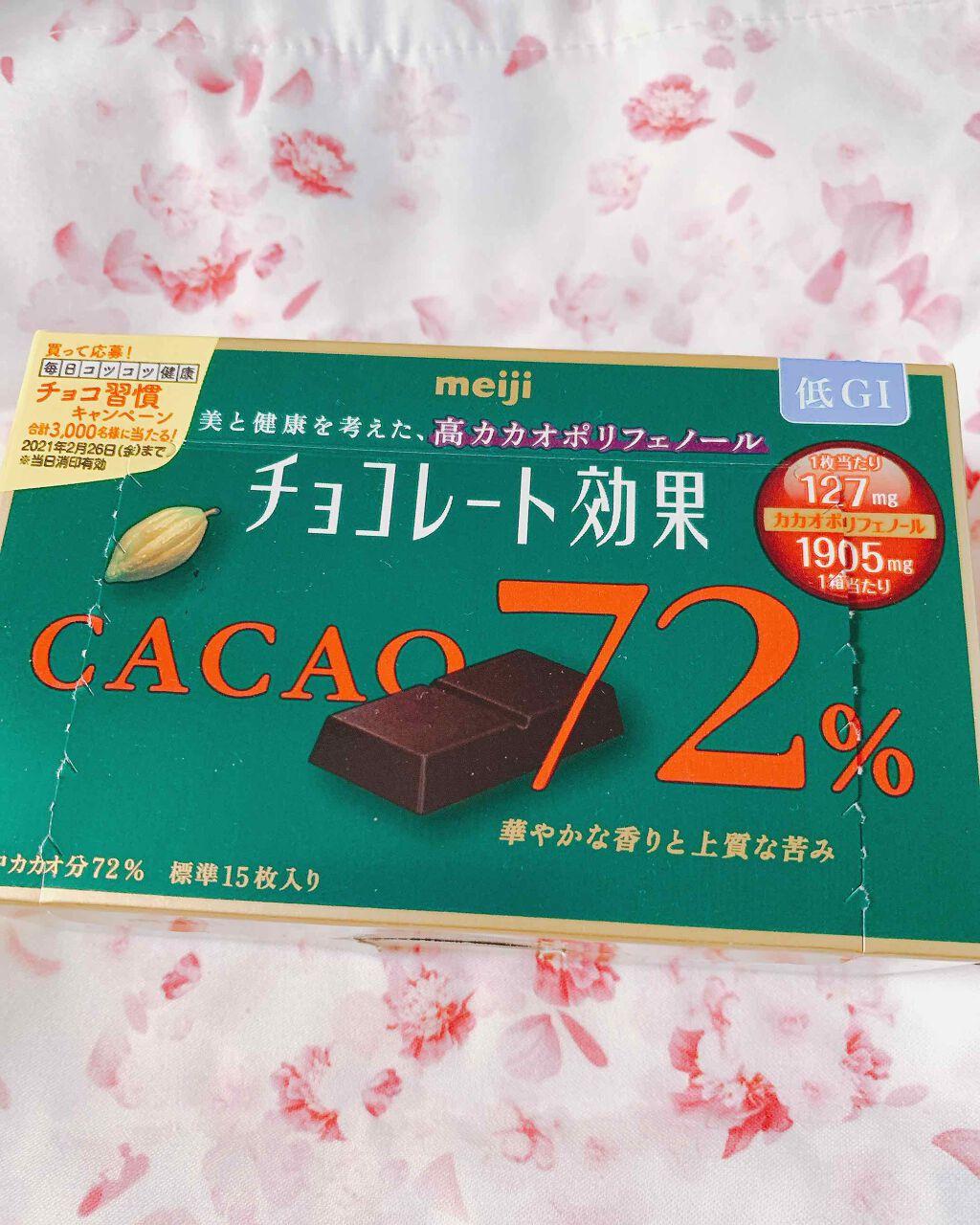 効果 キャンペーン チョコレート 神戸ローストショコラ チョコレート保管庫プレゼントキャンペーン|グリコ