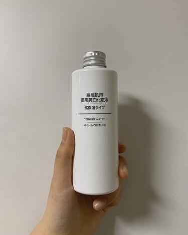 敏感肌用薬用美白化粧水・高保湿タイプ/無印良品/化粧水を使ったクチコミ(1枚目)