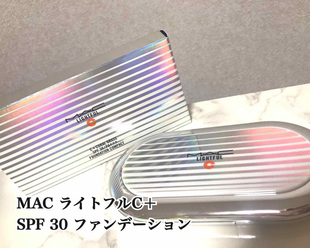 ライトフル C SPF 30 ファンデーション/M・A・C/パウダーファンデーションを使ったクチコミ(1枚目)