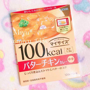 マイサイズ 100kcal シリーズ/マイサイズ/食品を使ったクチコミ(1枚目)