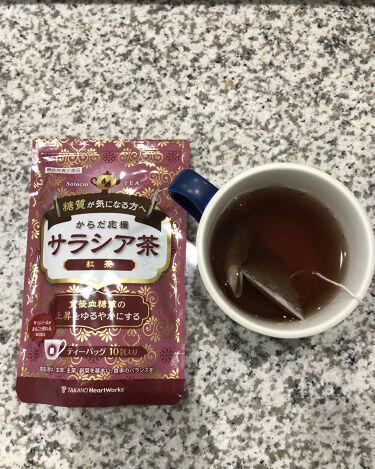 サラシア茶/ダイエットドリンク/ドリンクを使ったクチコミ(3枚目)