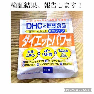 ダイエットパワー/DHC/ボディシェイプサプリメントを使ったクチコミ(1枚目)