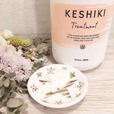 KESHIKIシャンプー/ヘアトリートメント/KESHIKI/シャンプー・コンディショナーを使ったクチコミ(3枚目)