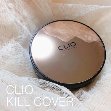 キル カバー ファンウェア クッション エックスピー/CLIO/その他ファンデーションを使ったクチコミ(1枚目)