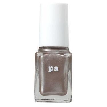 pa ネイルカラー プレミア AA157
