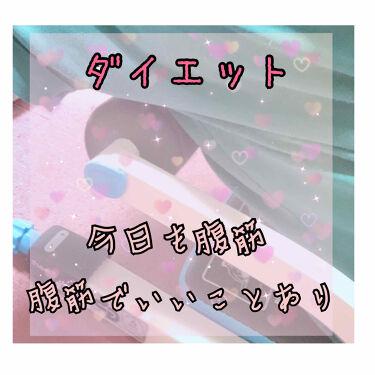 ワンダーコア/ショップジャパン/その他を使ったクチコミ(1枚目)
