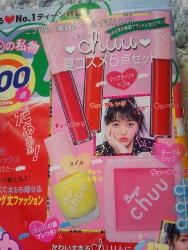 ニコラ 9月号 ♥chuu♥夏コスメ5点セット/BEIGE CHUU/メイクアップキットを使ったクチコミ(1枚目)