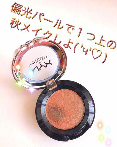 プリズマ シャドウ/NYX Professional Makeup/パウダーアイシャドウを使ったクチコミ(1枚目)