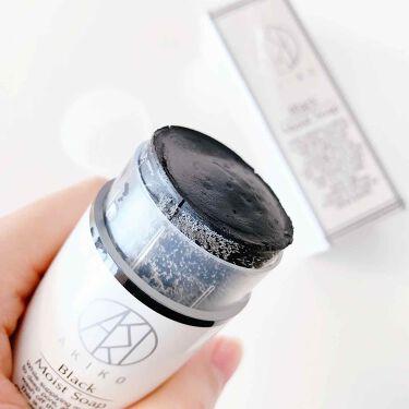 ブラックモイストソープ/AKIKO/洗顔石鹸を使ったクチコミ(2枚目)