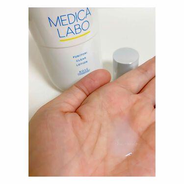 薬用 ふきとりローション/メディカラボ/化粧水を使ったクチコミ(2枚目)