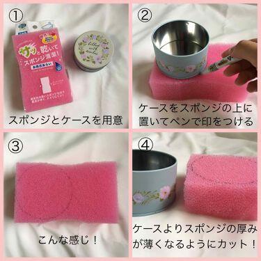 メイクブラシクリーナー(手作り)/キャンドゥ/その他化粧小物を使ったクチコミ(3枚目)