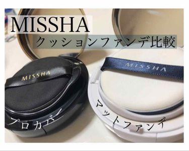 M クッションファンデーション(マット)/MISSHA/その他ファンデーションを使ったクチコミ(1枚目)