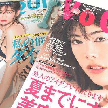 雑誌/その他/その他を使ったクチコミ(1枚目)