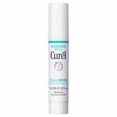 リップケア クリーム[医薬部外品]/Curel/リップケア・リップクリームを使ったクチコミ(1枚目)