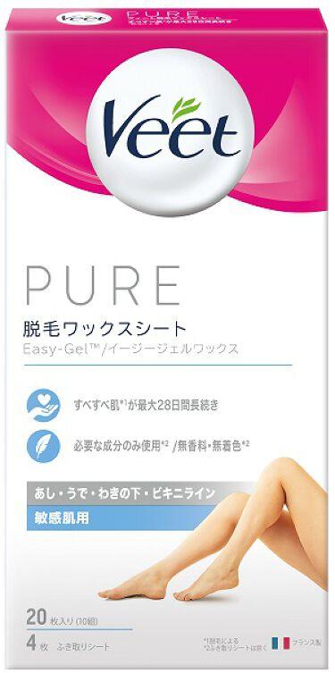 2021/2/1発売 Veet ピュア 脱毛ワックスシート 敏感肌用