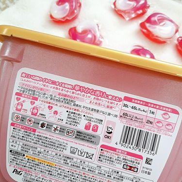 ボールドジェルボール3D 癒しのプレミアムブロッサムの香り/ボールド/香り付き柔軟剤・洗濯洗剤を使ったクチコミ(2枚目)