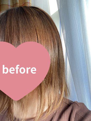 【画像付きクチコミ】今回は髪の毛を染めようって思いまして、、、染めました〜👏いつもは明るめの髪にすることが多いのと、グリーン系のアッシュにすることが多いのですがイエベで似合うんじゃないか?って思ってこれを買いました!👸泡カラー ミッドナイトアッシュ👸染め...