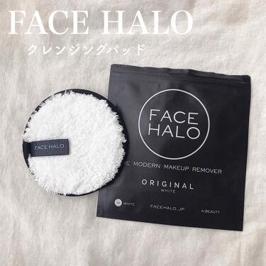 クレンジングパット/FACE HALO/その他洗顔料を使ったクチコミ(1枚目)