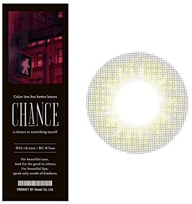CHANCE 1DAY(チャンスワンデー) STABLE GRASS