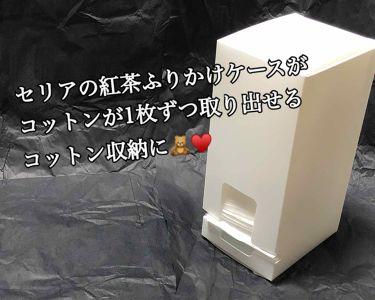 紅茶ふりかけ収納ケース/セリア/その他を使ったクチコミ(1枚目)