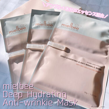 ディープハイドライティング&アンティーリンクルマスク/mielbee/シートマスク・パックを使ったクチコミ(1枚目)